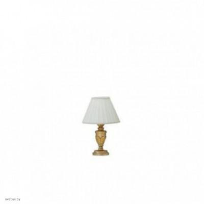 Светильник Ideallux DORA TL1 SMALL 020853